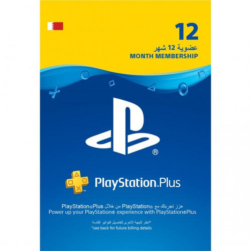 Bahrain PlayStation Plus: 12 Month Membership + The Last of Us Remastered Bundle