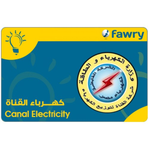 Canal Electricity