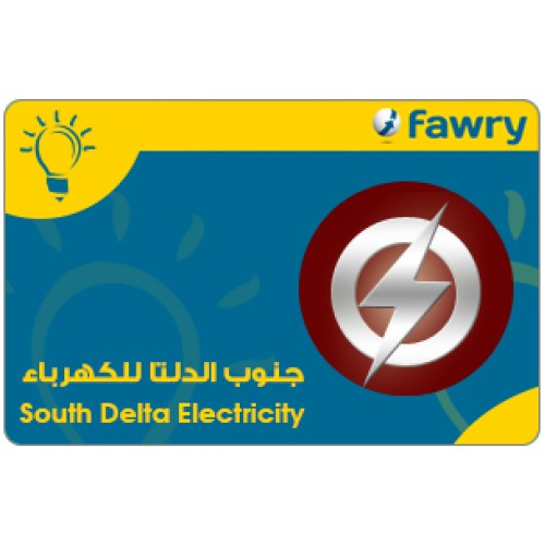 South Delta Electricity