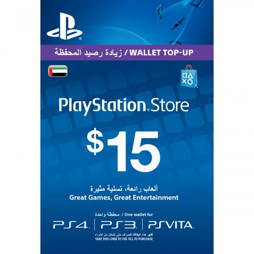 $15 UAE Playstation Network Card (Email Delivery)