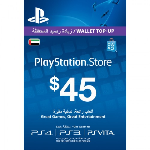 $45 UAE Playstation Network Card (Email Delivery)