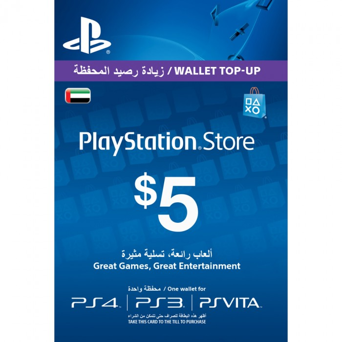 $5 UAE Playstation Network Card (Email Delivery
