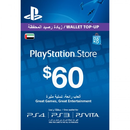 $60 UAE Playstation Network Card (Email Delivery)