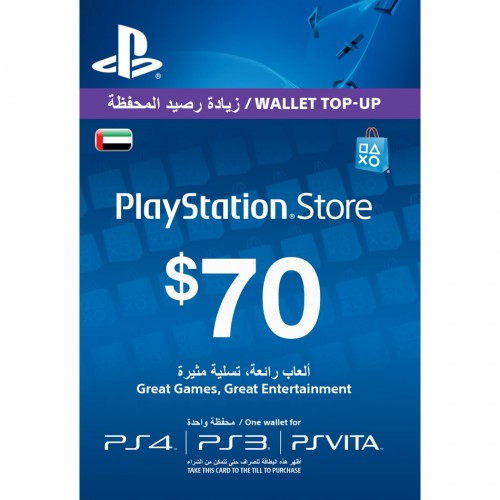 $70 UAE Playstation Network Card
